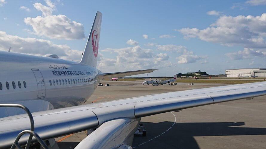 沖縄にA350就航