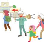防災情報 警戒レベルと避難のタイミング